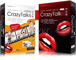 CrazyTalk6