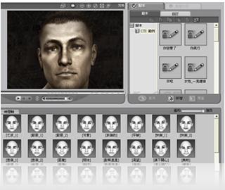 丰富表情数据库 调整表情随心所欲